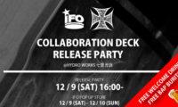 12月9日(土) IFO×HYDROコラボデッキリリースパーティー開催
