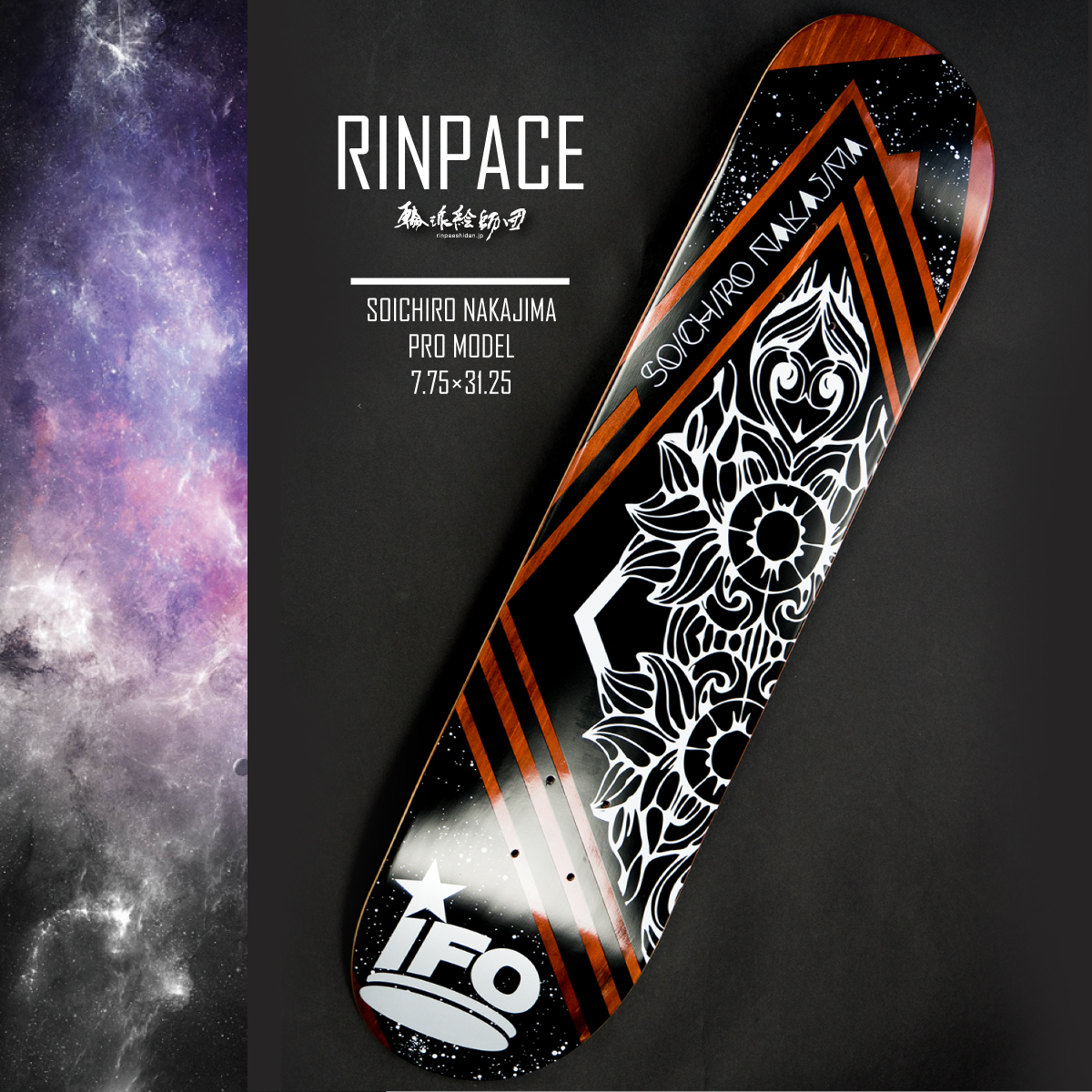 RINPACE_insta_01