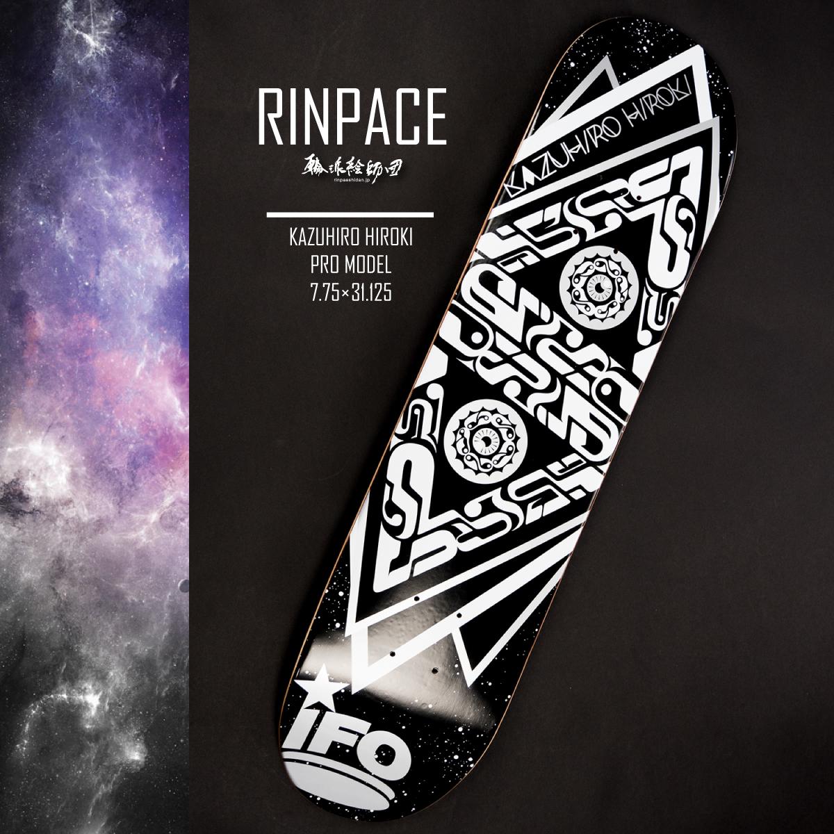 RINPACE_insta_02
