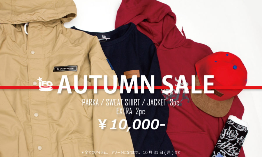autumnsale2016_shop_1000