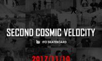 フルレングス「SECOND COSMIC VEROCITY」 11月10日金曜公開決定