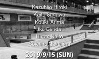 IFO TEAM at 村上スケートパーク 9月15日開催