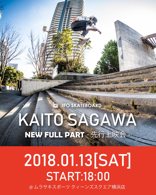 kaitosagawa_part_insta