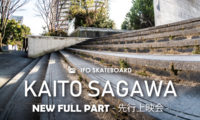 OURSにて追加上映決定。佐川海斗フルパート先行上映会のお知らせ