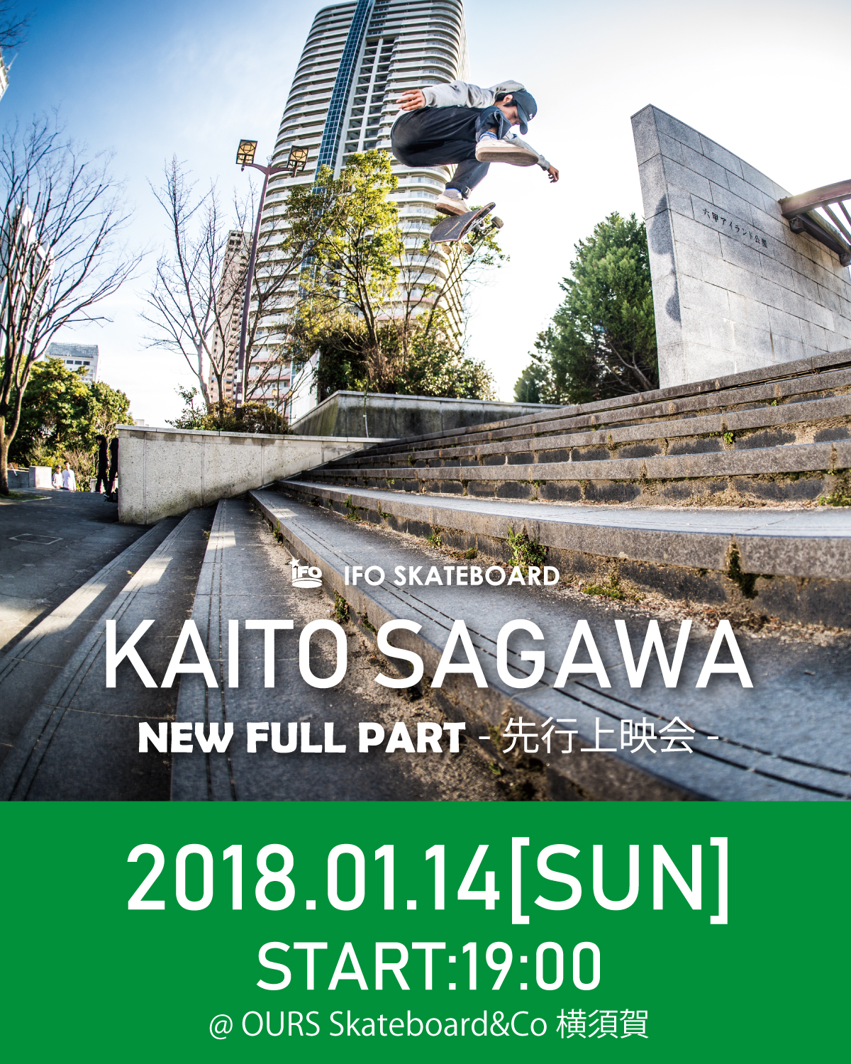 kaitosagawa_part_ours_insta