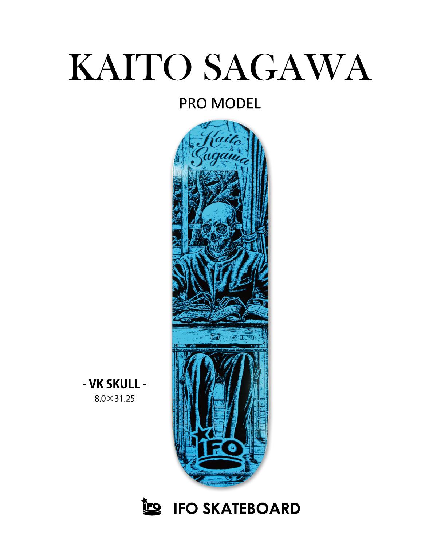 kaitosagawa_pro_insta_01