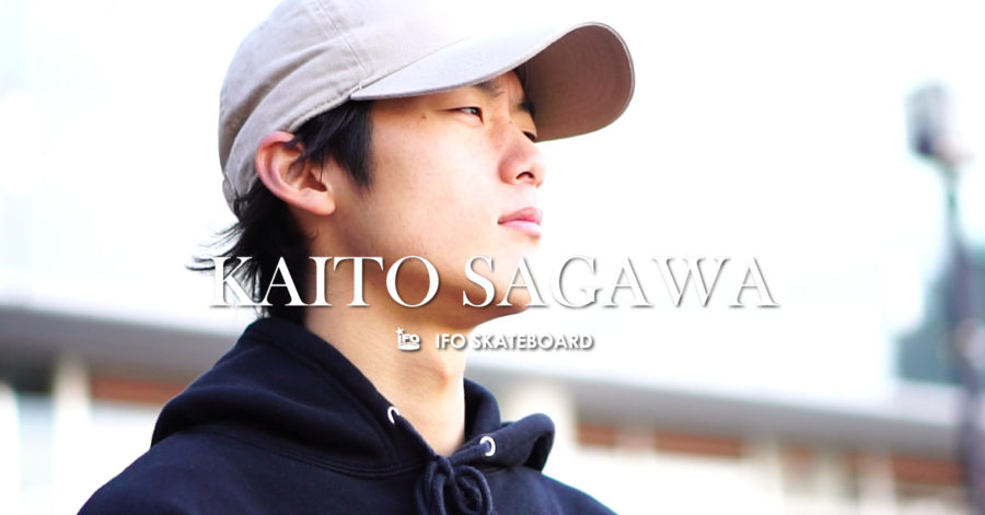 kaitosagawa_pro_top_blog_1200