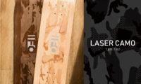贅沢にレーザー加工が施された「LASER CAMO」シリーズ発売