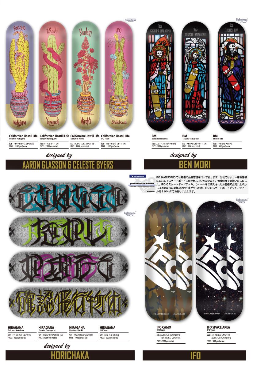 2016ss catalog P4