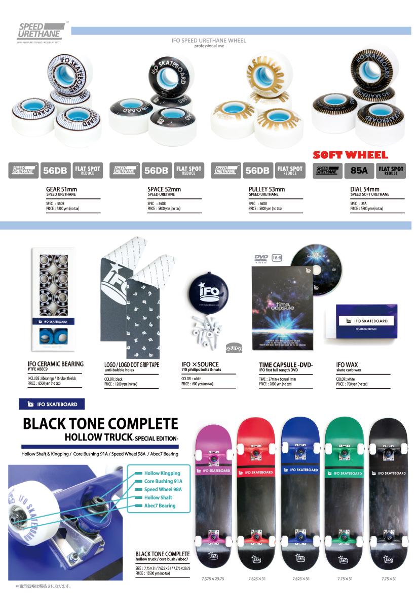 2016ss catalog P5