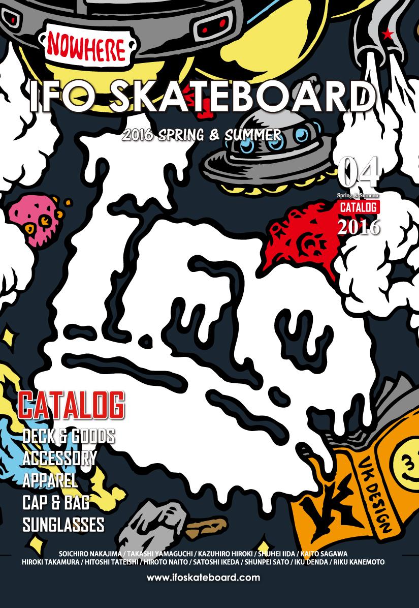 2016ss catalog cover