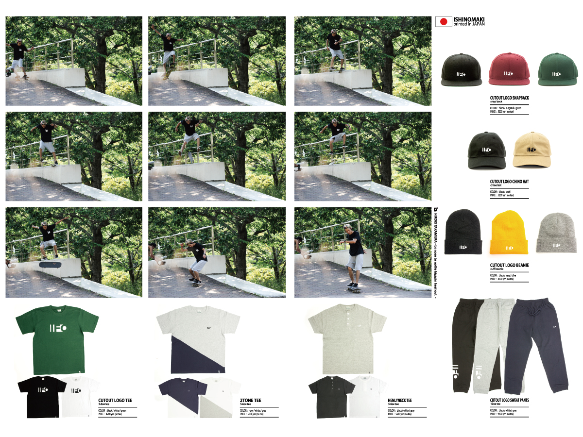 IFO catalog 2017ss p08 09