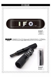 IFO catalog 2017ss p04